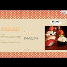 Food & Beverage 04